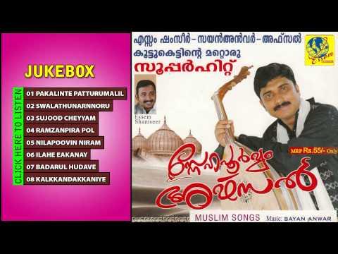 Snehapoorvam Afsal Afsal MappilaAlbum Jukebox