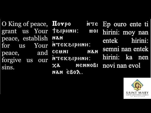 Paskha - O King of Peace