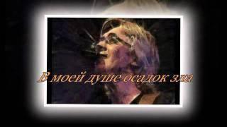 Константин Никольский В моей душе осадок зла(, 2011-11-12T06:14:56.000Z)