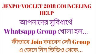 JEXPO/VOCLET WHATSAPP HELPDESK || WATCH THE VIDEO TO JOIN