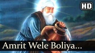 Amrit Wele Boliya - Gurmat Sangeet Karaoke