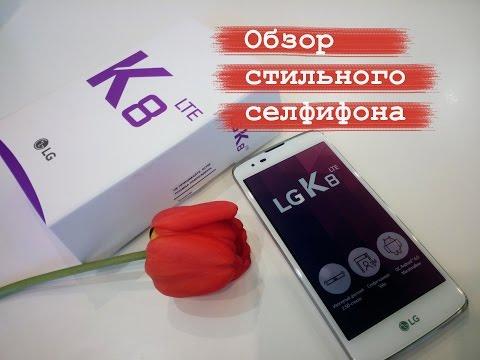 Телефон LG optimus hub E510 (сенсорный)