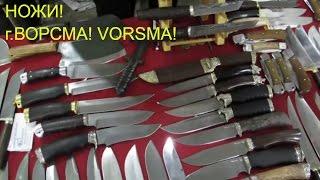 видео нож в москве купить