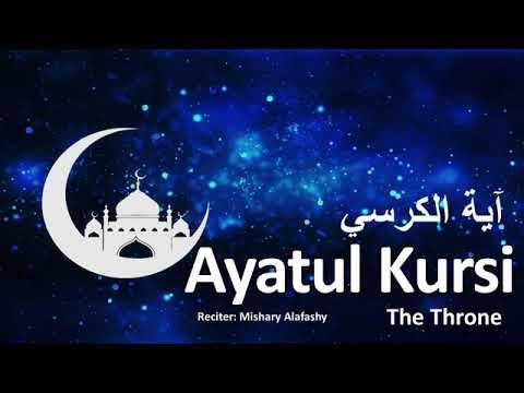 ayat-al-kursi-sheikh-mishary-rashid-----must-listen-|muslimkorner
