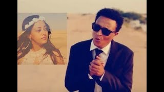 """Download Maico Records-New Eritrean Best Music-2018 """"ክንራኸብ ኢና"""" By Kaleab T/Medhin 