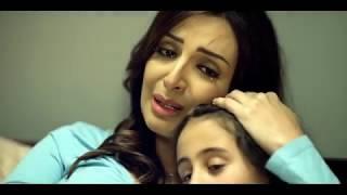أنغام تغني لأبنتها
