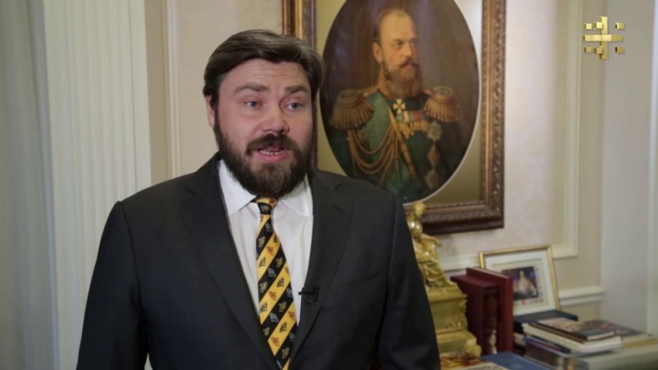 Константин Малофеев: Россия встала на свой исторический путь.