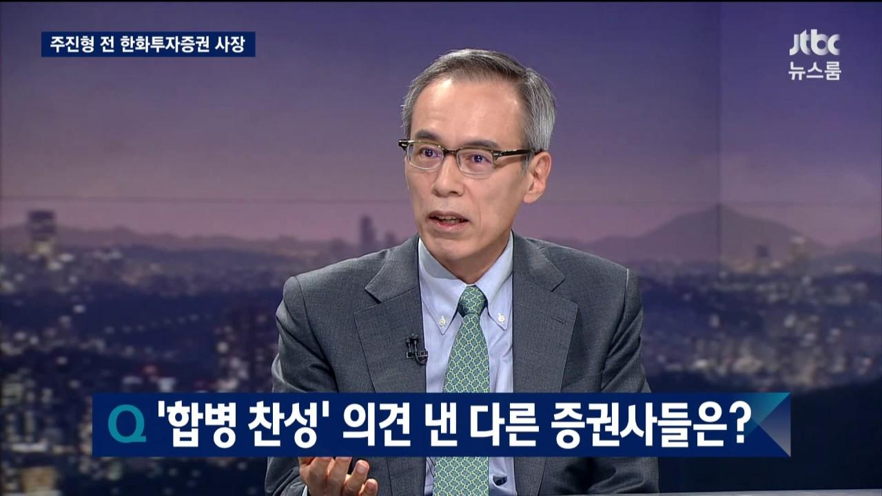 11월 28일 (월) 뉴스룸 다시보기 2부   JTBC 뉴스