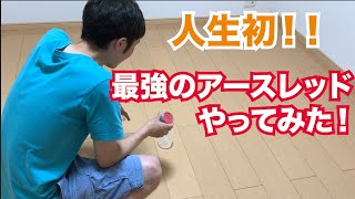 14,【バルサン】人生初のアースレッドをやってみた結果!【G退治】