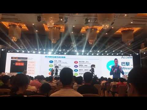 Speaking at Shenzhen Global Innovation Summit