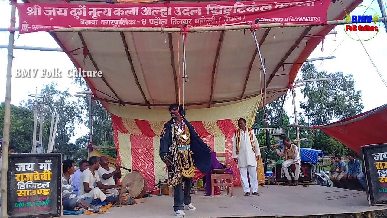 Alha Udal Nach Raj Mohabba Prasang 54 By Bmv Folk Culture