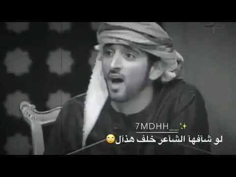 اجمل اشعار الشيخ حمدان Youtube