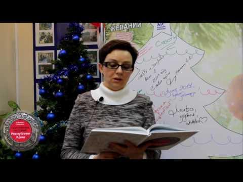 Историю Коми читают в Государственной Думе