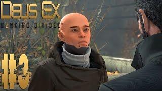 Прохождение Deus Ex Mankind Divided на Максимальной Сложности Настоящий Deus Ex на русском языке Выпуск 3  в выпуске