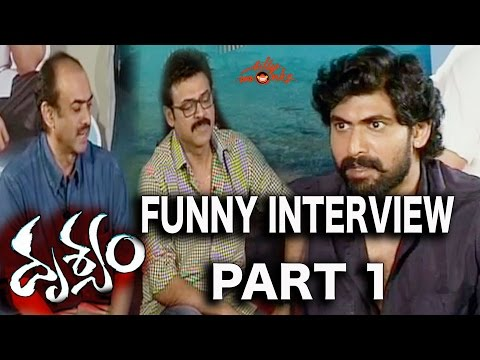 Rana Comedy Interview With Venkatesh & Suresh Babu - Drishyam Movie Special Interview Part 1
