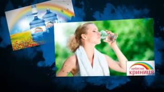 доставка питьевой воды напитков производство Запорожье, BrilLion-Club 3393(, 2014-07-30T14:38:33.000Z)