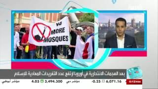 تفاعلكم : دراسة: زيادة في عدد التغريدات المعادية للإسلام