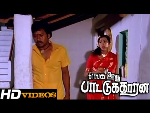 Shenbagame Shenbagame... Tamil Movie Songs...