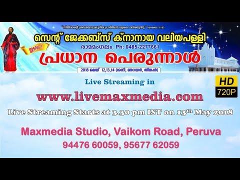 St Jacobs Knanaya Valia Pally, Ramamangalam Perunnal Live Streaming May 13th by Maxmedia