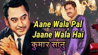 Aane Wala Pal Jaane Wala Hai | Kumar Sanu | Kishore Ki Yaadein