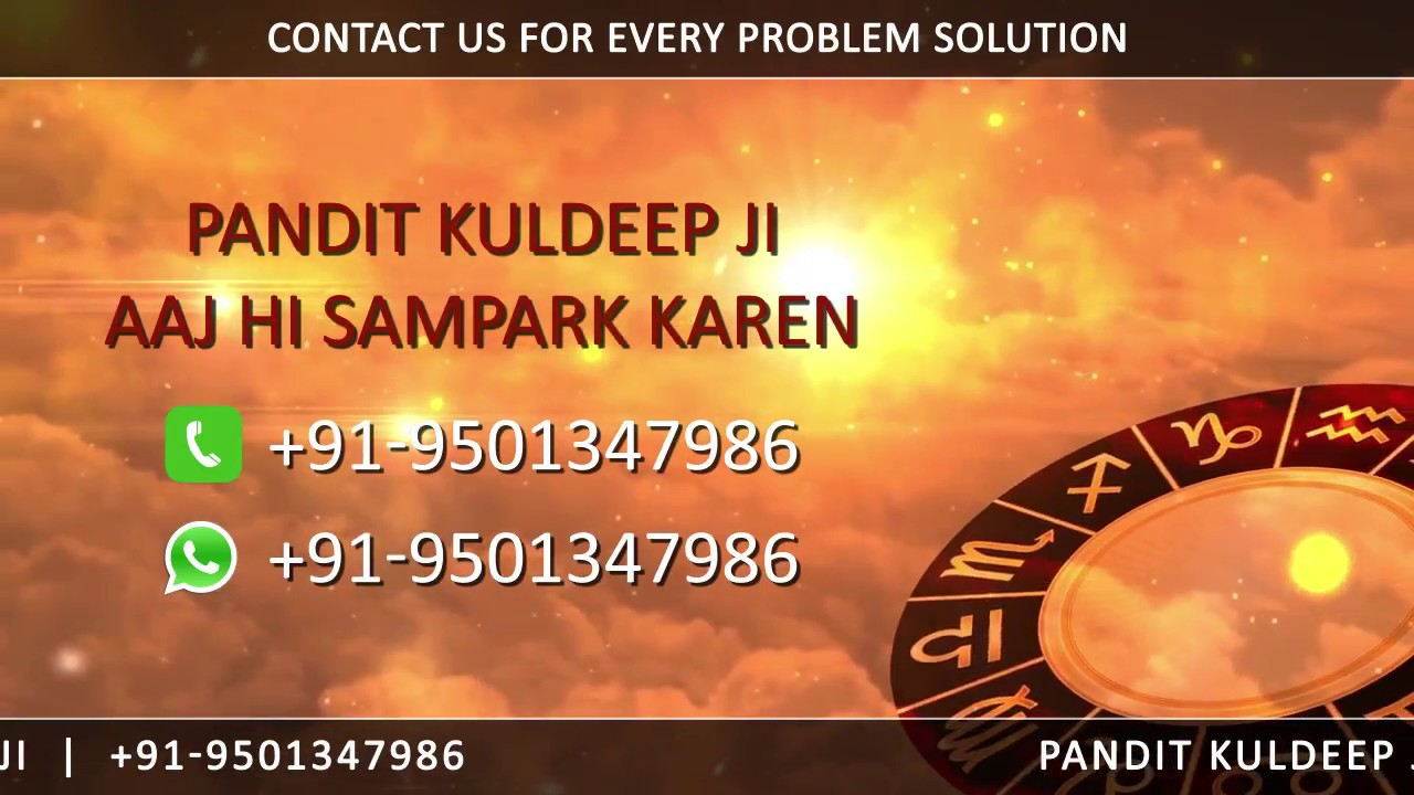 Top Astrologer in India, Pandit Kuldeep - Best Vashikaran Specialist