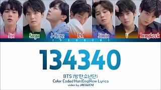 BTS (방탄소년단) - 134340 (PLUTO) (Color Coded Lyrics Eng/Rom/Han)