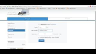 Spendlist - проверка чека, список покупок и скидки