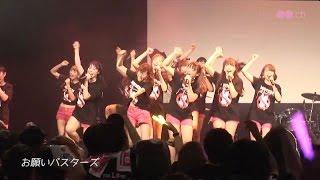 (2013.11.17 東京キネマ倶楽部) オフィシャルウェブサイト : http://knu.co.jp オフィシャルブログ : ameblo.jp/love-love-knu オフィシャルTwitter : https://twi...