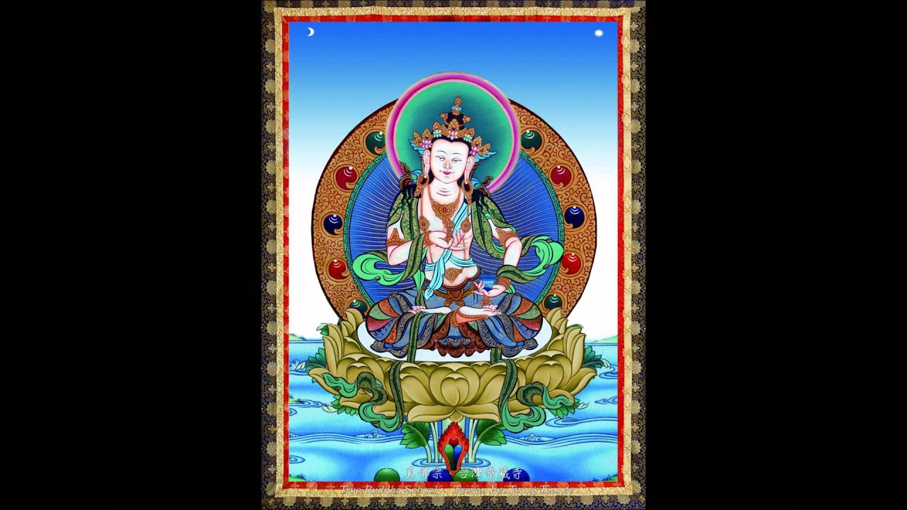 百字明咒 One Hundred Syllable Mantra of Vajrasattva - YouTube