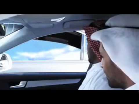 شاب يغازل بنت سعودية  - شوف النتيجة