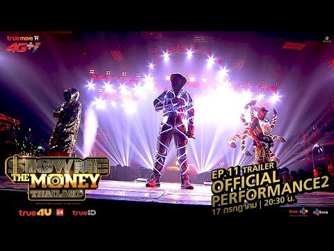 SHOW ME THE MONEY THAILAND - EP.11 : Official Performance 2 【Trailer 2】