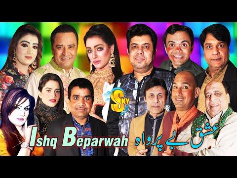 Ishq Beparwah | Vicky Kodu and Naseem Vicky with Mehak Noor, Saira Maher | New Full Stage Drama 2020