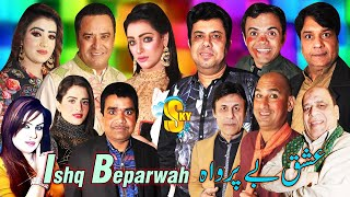 Ishq Beparwah | Vicky Kodu and Naseem Vicky with Mehak Noor, Saira Maher | New Full Stage Drama 2020