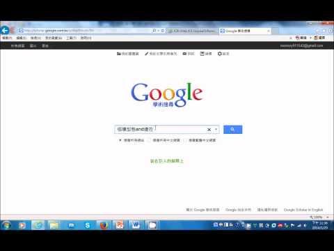 学术 google