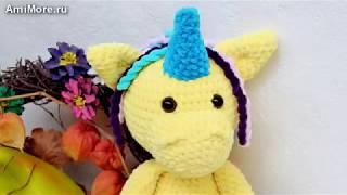 Амигуруми: схема Единорожка. Игрушки вязаные крючком - Free crochet patterns.