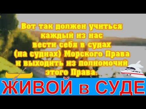 Гражданский кодекс РФ, Часть 1 Раздел 2 Право