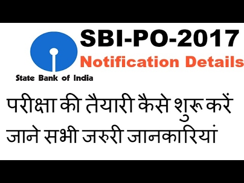 SBI PO 2017, Strategy to Clear Toughest banking  exam