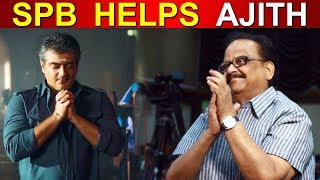 SPB gave chance to Ajith