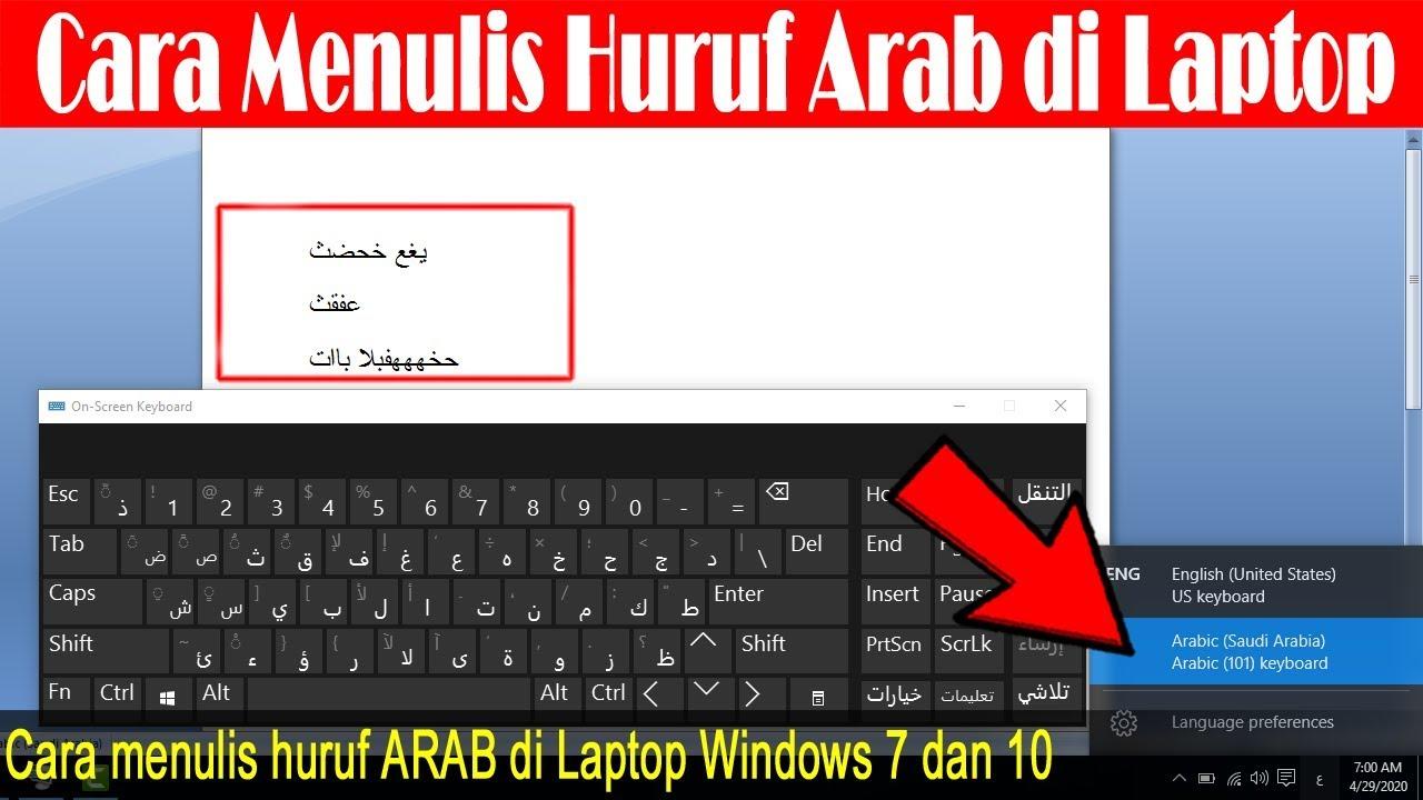 Cara Menulis Huruf Arab Di Laptop Windows 10 Youtube