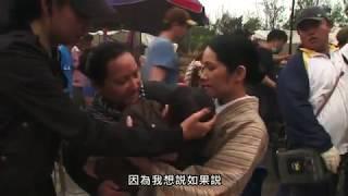 『セデック・バレ』 (原題:賽德克·巴萊 /Seediq Bale、セデック語で「真の人」の意)は、2011年の台湾映画。監督は魏徳聖(ウェイ・ダーシェン)。 出演 林慶台、ビビアン・スー、 ...