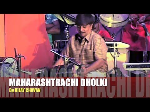 Maharashtrachi Dholki by Vijay Chavan.