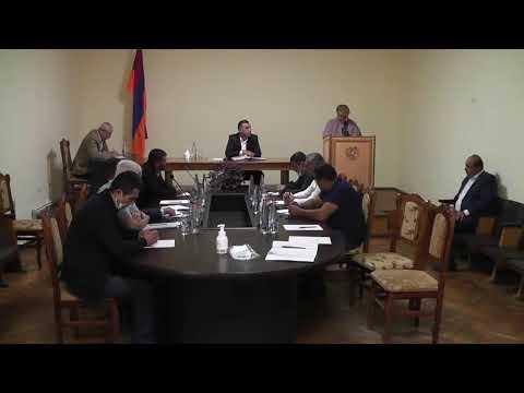 Սիսիանի համայնքի ավագանու նիստ 09.09.2021