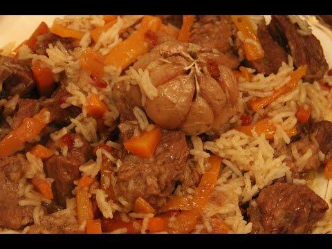 Uzbek Pilav - Ozbek Plovu - Zet's Kitchen - Azerbaijan