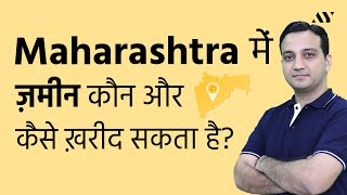 How to Buy Agricultural & Non Agricultural Land in Maharashtra?