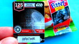 Сухарики Flint Звездная битва. Распаковка сухариков Флинт Звёздные Войны. Карточки