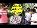 Hyderabad Nagaram Song Making Video    Meda Meeda Abbayi Movie    Allari Naresh, Nikhila