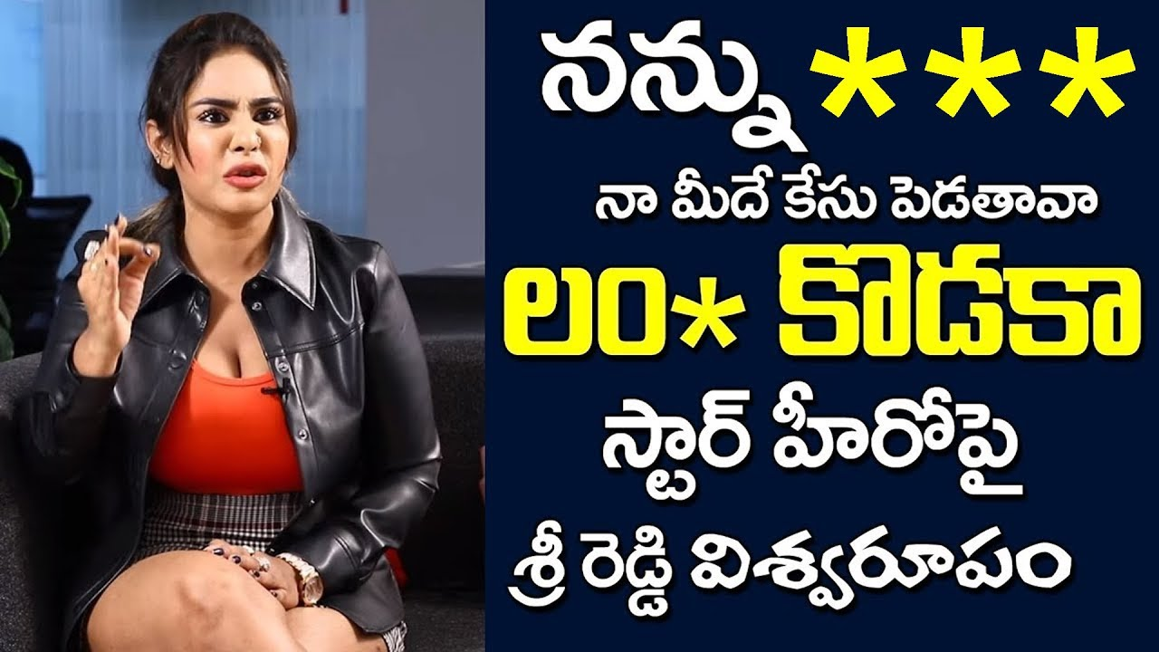 Download Sri Reddy Sensational Comments on Tollywood Star Hero   Actress Sri Reddy Interview   Spot News