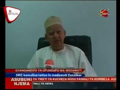 Changamoto Ya Upungufu Wa Madawati Zanzibar