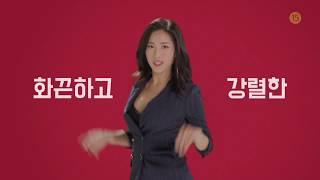 「ハッピー・シスターズ」予告映像1…