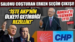 Kılıçdaroğlu erken seçim çıkışı ile CHP grup toplantısını coşturdu! Devlet Bahçeli'ye teşekkür etti!